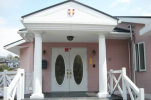 グループホーム 若紫の家