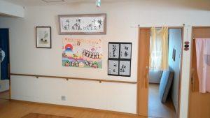 グループホーム阿戸 福香の家